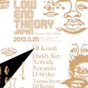 Low End Theory Japan Profile Image