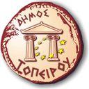 Δήμος Τοπείρου Profile Image