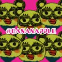 Radio #BANANAPPLE Profile Image