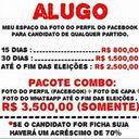 Hugo Pereira - hgr77