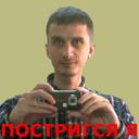 vozvrat Profile Image