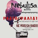 Nebulosa Gr Profile Image