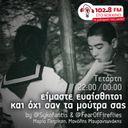 SykoFantiS & FearOfFireflies Profile Image