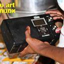 radioart106fm Profile Image
