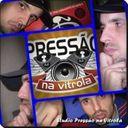 Eduardo Cardoso Coelho Profile Image