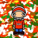 DJ BAO