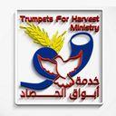 trumpets4harvest