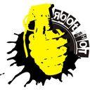 Rootshot