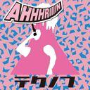matzn'(まっつん) Profile Image