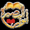 شبكة أنوار البصيرة Profile Image