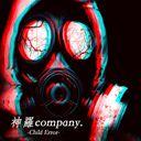 NOBORU (SHINRA-company.) Profile Image