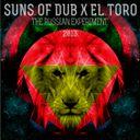 Suns of Dub (Pablo & Jammy)  Profile Image