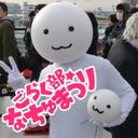 加持さん@tequiraholic Profile Image
