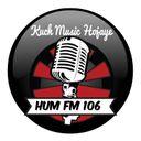 HumFm106 Profile Image