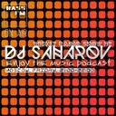 DJ SAHAROV Profile Image