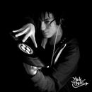 Tek A Dee on Mixcloud