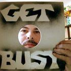 DJ McBoing Boing Profile Image
