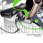 organic-dj aka chris p. beats Profile Image