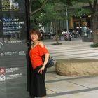 Kaei Tadeo Ihara Profile Image