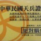 曉天 Profile Image