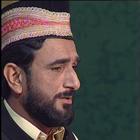 <b>Qari Muhammad</b> Mushtaq Anwar - 63b1-40a3-47df-b7e9-dd0780cb3981