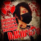 DJKurara Profile Image