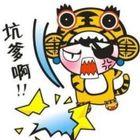 Edward Cheng Profile Image