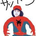 宮里勇輝 Profile Image