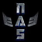 N.A.S. @DjNasMusic Profile Image