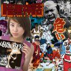 ankokushinwa Profile Image