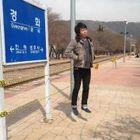 Jaehee Jj Yoo Profile Image