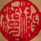 Ganlan 「橄欖」 Profile Image