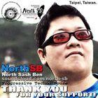 North SB Profile Image