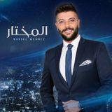 AL Madina FM Al Moukhtar (27-11-2016) part 2