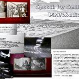 moichi kuwahara pirate radio speech for smile rock by kohei kitayama 0622 434