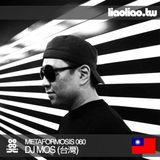 MS60 - DJ Mos (中文節目)