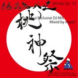 momoclo Tojinsai MIX