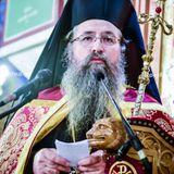 Κήρυγμα Σεβ. Μητροπολίτη Λευκάδος κ. Θεοφίλου - Εσπερινός Αναλήψεως του Χριστού Βόλος