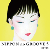 NIPPON no GROOVE 5