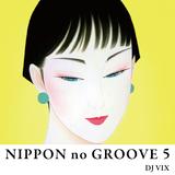 NIPPON no GROOVE 5