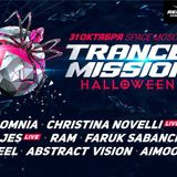 Christina Novelli - Live @ Trancemission Halloween (Space, Moscow) - 31.10.2015