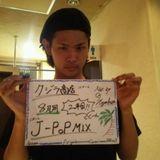 クジラ商店 8月 J-POP MIX 二年目