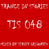 Sergey Grigoryev - Trance In Stories 048 (Full Autumn Session 2016) 2#2