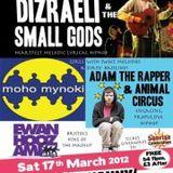 Live at Wormfood! Hootananny, Brixton - Set 1 - Warm-up vibes!