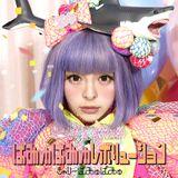 kyary Pamyu Pamyu /きゃりーぱみゅぱみゅ Dance Mix