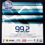 Moving Shadow 99.2 Mix CD (Disc 1)