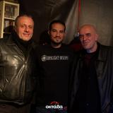 Λευκή Συμφωνία @ Over The Madness (Radio Show)
