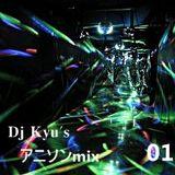 Dj Kyu's アニソンmix 01