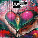 HeartBeat(March2018)MIXbyDD