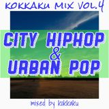 city hiphop & urban pop mix (kokkaku mix vol.4)